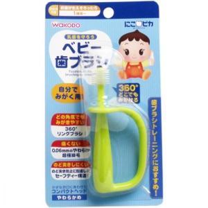 和光堂 にこピカ ベビー歯ブラシ 自分でみがく用 1本入|diyvaluecare