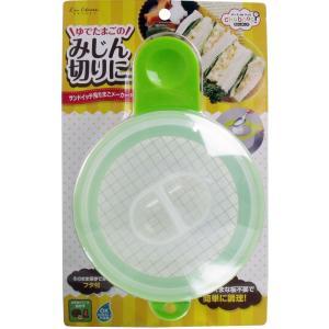 ゆでたまごのみじん切りに!!たまごサンドを作るときに便利な、ゆでたまごのみじん切り器です。ゆで卵をつ...