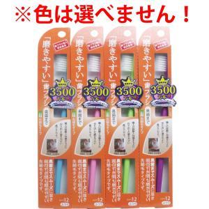 磨きやすい歯ブラシ 奥歯まで 先細タイプ 1本入 LT-12|diyvaluecare