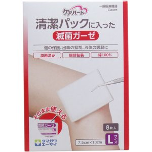 傷の保護、出血の抑制、液体の吸収に!綿100%のガーゼ製品を滅菌したものです。1枚ずつ包装してあるの...