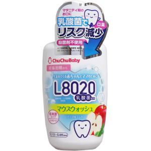 チュチュベビー L8020乳酸菌 マウスウォッシュ 300mL diyvaluecare
