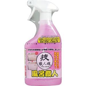 これが職人技!湯垢をドロドロに溶かしてヌルリと落とす。●有機酸配合により湯垢をドロドロに溶かして落と...
