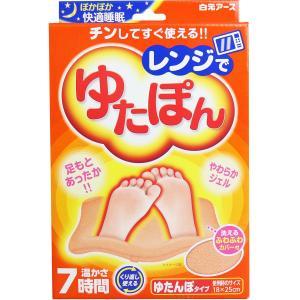 チンしてすぐ使える!!電子レンジでチンするだけで、心地よい温かさに!冷たい足もとをしっかり温めます。...