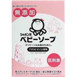 シャボン玉 ベビーソープ゜無添加 固形タイプ 100gの商品画像 ナビ