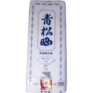 青松晒 晒し(さらし) 34cm×10m|diyvaluecare