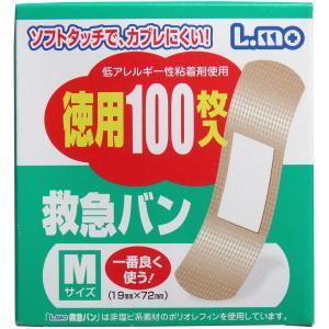 【数量限定入荷】 ソフトタッチで、カブレにくい! 救急バン Mサイズ 100枚入|diyvaluecare