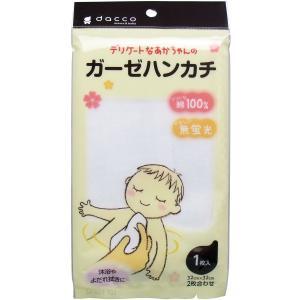 沐浴やよだれ拭きに!吸水性に優れた、ソフトな肌ざわりの生地です。蛍光増白剤を使用していないため、デリ...