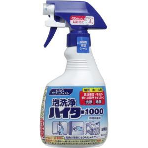 環境表面・手指の触れる場所をすばやく洗浄・除菌!次亜塩素酸塩+界面活性剤配合。洗浄と除菌が出来ます。...