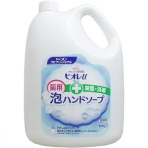 きちんと洗える&うるおいキープ!!素肌と同じ弱酸性♪殺菌成分配合。きめ細かい泡が汚れを分解。...
