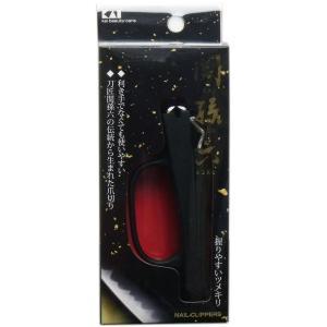 刃匠関孫六の伝統から生まれた爪切り!利き手でなくても使いやすい!利き手の逆でも持ちやすく切りやすいア...