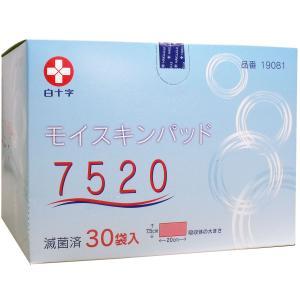 白十字 モイスキンパッド7520 滅菌済 30袋入 diyvaluecare
