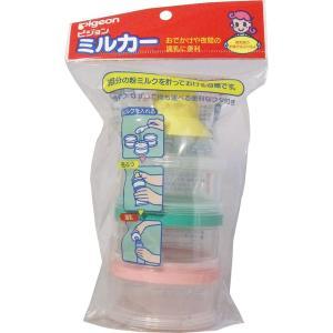 おでかけや夜間の調乳に便利!3回分の粉ミルクをはかりおきできます!ロート状のキャップで、粉ミルクをこ...