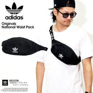 adidas アディダス ウエストバッグ メンズ 鞄 CK6590 USモデル 2019春夏 新作|dj-dreams