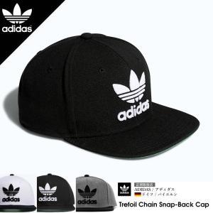 アディダス キャップ トレフォイル メンズ スナップバック 帽子 adidas S48635 S48638 B94085|dj-dreams