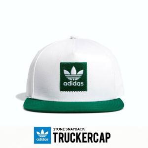 adidas アディダス スナップバックキャップ メンズ 帽子 EC6485 USモデル 2019秋 新作|dj-dreams
