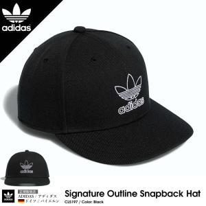 アディダス キャップ トレフォイル メンズ スナップバック 帽子 adidas CL5197|dj-dreams