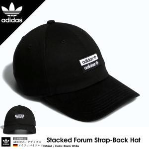 adidas アディダス アジャスターキャップ メンズ 帽子 CL5267 USモデル 2019秋 新作|dj-dreams