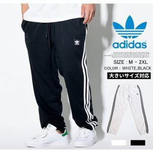 adidas アディダス スウェットパンツ 11480500