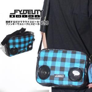 FYDELITY フィデリティ スピーカーバック ショルダーバック 92432 通販 ストリート系 b系 hiphop ヒップホップ ファッション|dj-dreams