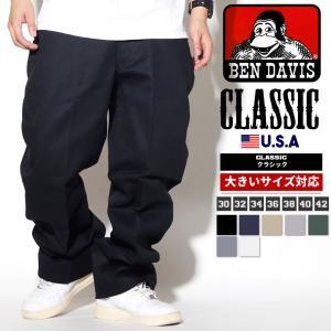 USモデル BEN DAVIS ベンデイビス チノパン ワークパンツ メンズ ゆったり 大きいサイズ 太め 海外 ブランド ストレート|dj-dreams