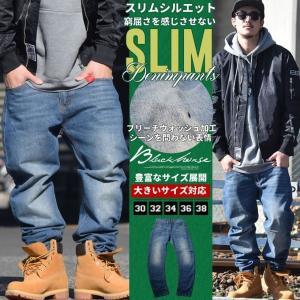 ジーンズ メンズ ブランド 大きいサイズ ストレート ダメージ スリムフィット デニムパンツ 無地 dj-dreams