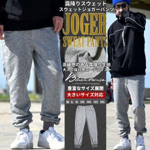 スウェットパンツ メンズ ゆったり 秋冬 ジョガーパンツ ブランド 大きいサイズ グレー 灰|dj-dreams