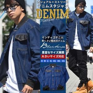 Gジャン デニムジャケット メンズ ブランド スタジャン 大きいサイズ 秋冬 レザー ブルゾン|dj-dreams