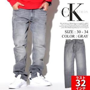 カルバンクライン ジーンズ メンズ ストレートフィット Calvin Klein 41J3745 dj-dreams