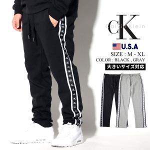 カルバンクライン スウェットパンツ メンズ Calvin Klein 41Q9034 着こなし コーデ|dj-dreams