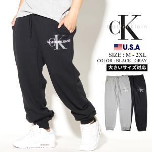 カルバンクライン スウェットパンツ メンズ Calvin Klein 41QY979 着こなし コーデ|dj-dreams