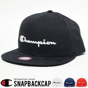 チャンピオン Champion スナップバックキャップ メンズ 帽子 サイズ調節可能 H805 日本未発売|dj-dreams