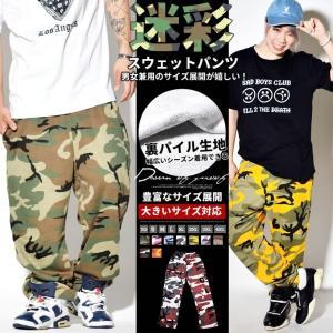 スウェットパンツ メンズ ゆったり ブランド 秋冬 迷彩 スエット 大きいサイズ DOP|dj-dreams