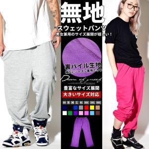 スウェットパンツ メンズ ゆったり ブランド 秋冬 無地 スエット 大きいサイズ DOP|dj-dreams