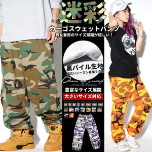 スウェットパンツ メンズ ゆったり ブランド 秋冬 迷彩 カーゴパンツ スエット 大きいサイズ DOP 残りSサイズ|dj-dreams