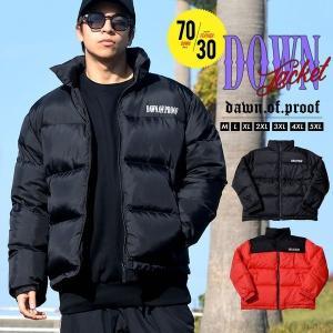 ダウンジャケット メンズ ブランド 赤 白 黒 軽量 アウター 大きいサイズ ダウン コート DOP 海外モデル|dj-dreams