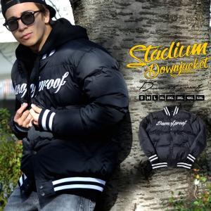 極暖 中綿 スタジャン メンズコート ブランド ブルゾン おしゃれ 大きいサイズ|dj-dreams