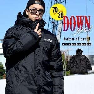 (今だけ限定価格)ダウンジャケット メンズ ブランド ナイロンジャケット 冬 暖かい 軽量 防寒服 おしゃれ 大きいサイズ対応の画像