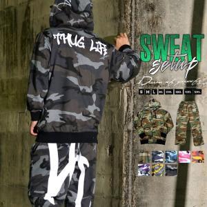 スウェット上下 セットアップ メンズ ブランド 秋冬 大きいサイズ おしゃれ 上下セット 迷彩 パーカー スウェットパンツ DOP|dj-dreams