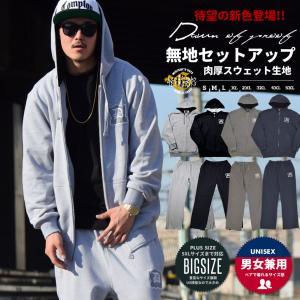 スウェット上下 メンズ セットアップ ブランド 秋冬 大きいサイズ おしゃれ 無地 パーカー スエットパンツ DOP|dj-dreams