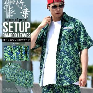 和柄 シャツ セットアップ メンズ 秋冬 半袖 竹の葉 和風 シャツ ハーフパンツ カジュアル dj-dreams