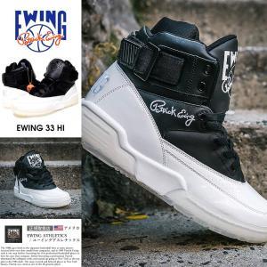 EWING ATHLETICS ユーイング バッシュ 33 HI スニーカー メンズ おしゃれ ブランド バスケットシューズ バスケットボール ハイカット 白 黒|dj-dreams