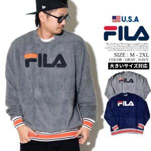 FILA フィラ モヘアニット セーター メンズ 大きいサイズ LM183A70|dj-dreams
