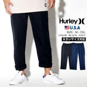 Hurley ハーレー チノパン メンズ コットンパンツ CI1582 2019秋 新作|dj-dreams