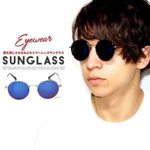 サングラス メンズ おしゃれ ラウンド ミラーレンズ トレンド ファッション 小物 眼鏡 丸メガネ アイウェア|dj-dreams