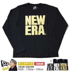 ニューエラ Tシャツ キッズ 長袖 おしゃれ ロンT ビッグ...