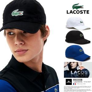 LACOSTE ラコステ アジャスターキャップ メンズ 帽子 ウルトラドライ RK2464 USモデル 2019秋 新作|dj-dreams