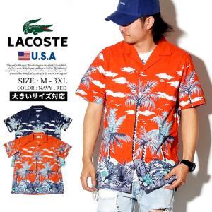 LACOSTE ラコステ 開襟 オープンカラーシャツ メンズ 半袖 総柄 アロハ TH4893 USモデル|dj-dreams