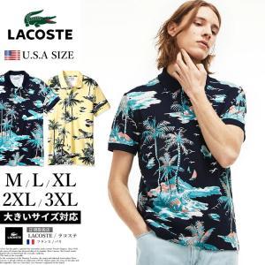 ポロシャツ ラコステ メンズ LACOSTE 半袖 PH4260 USモデル|dj-dreams