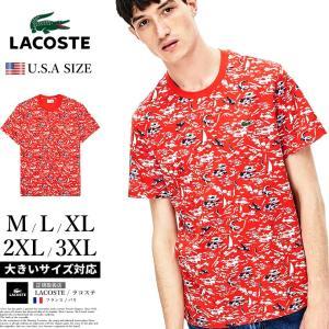 ラコステ Tシャツ メンズ 半袖 プリント LACOSTE TH4328 USモデル ビッグシルエット|dj-dreams