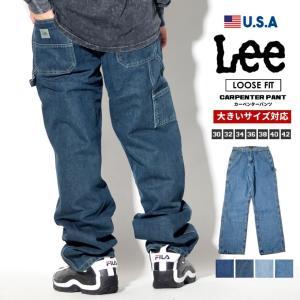 Lee デニムパンツ ジーンズ  ゆったり メンズ カーペンター CARPENTER LOOSE FIT|dj-dreams